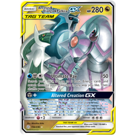 The RAREST/BEST Pokemon TCG cards in the new Sun & Moon—Cosmic Eclipse Expansion (TAG TEAM Pokémon-GX Cards) Part 1
